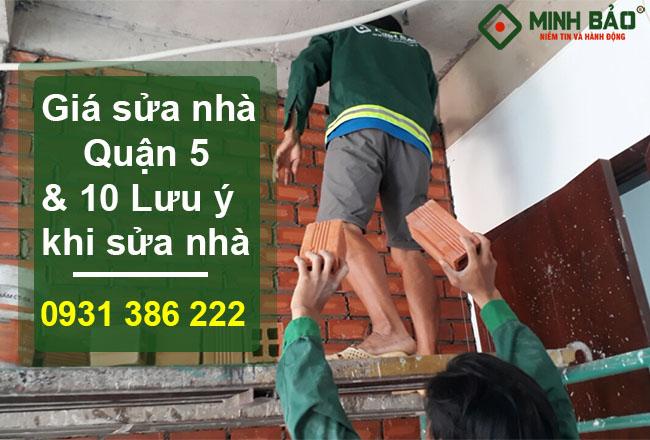 Báo Giá Sửa Chữa Nhà Trọn Gói Quận 5 HCM