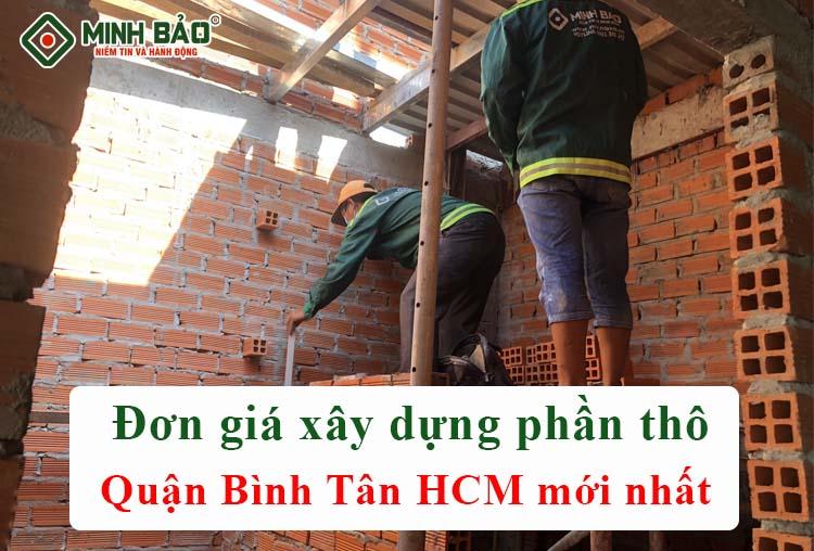 giá xây dựng phần thô quận Bình Tân HCM